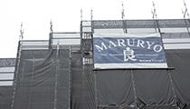 マルリョウの大規模修繕工事