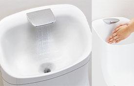 広くて深い手洗い鉢