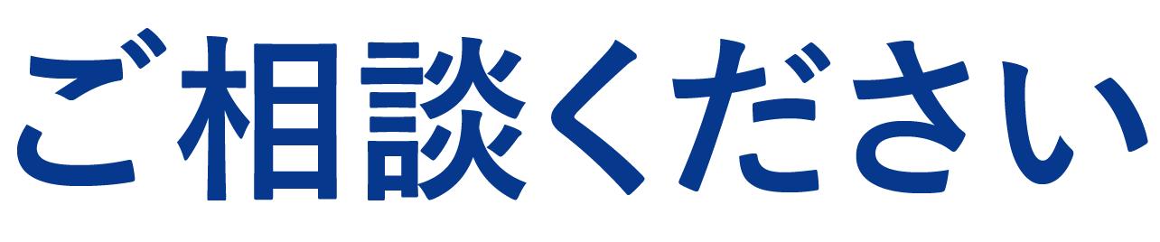 200万円(税込)