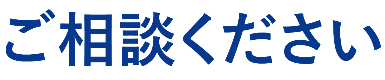 320万円(税込)